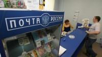 Книги «Эксмо-АСТ» будет продавать «Почта России»