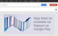 Сервис Google Play Книги покоряет Азию и Океанию
