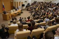 В Госдуме стартовал цикл лекций о литературе