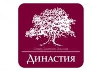 Некоммерческий фонд «Династия» может быть закрыт