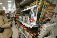 Падение рубля негативно отразилось на российской книготорговле