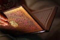 Тексты религиозных книг предлагают сделать неприкосновенными
