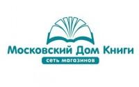 В столице закрывается сеть букинистических магазинов