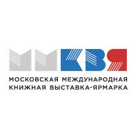 Программа деловых мероприятий ММКВЯ-2015