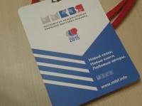 На ВДНХ открылась 28 Московская международная книжная выставка-ярмарка
