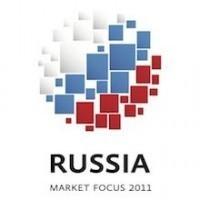 Россия активно готовится к участию в Лондонской книжной ярмарке 2011