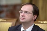 Владимир Мединский подал иск о защите своей интеллектуальной собственности