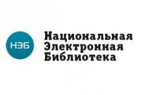 Правительство утвердило состав совета по развитию Национальной электронной библиотеки