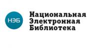 РКС предложил расширить фонд Национальной электронной библиотеки