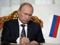 Путин подписал указ о создании Российского фонда культуры