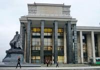 Корпус РГБ будет возведён в «новой Москве»