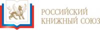 Российский книжный союз анонсировал новые литературные проекты