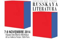 В Париже организуют Салон русской книги