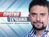 Александр Архангельский: Слияние АСТ и «Эксмо»: книгоиздание без шансов на выживание