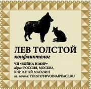 В Москве наступило «Время Ч»