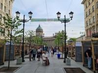 В центре Санкт-Петербурга открылись «Книжные аллеи»