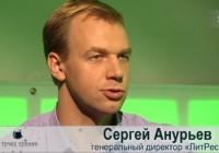 Seopult.TV: «Литрес» и рынок электронных книг
