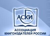 Ассоциация книгоиздателей проведет семинар об издательском и авторском праве