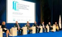 В Москве завершилась «Читательская ассамблея Содружества»