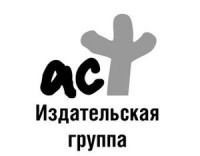 Налоговые претензии к «АСТ» могут превысить ее годовой оборот