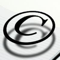 Без права на авторство