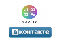 Социальная сеть «ВКонтакте» начала удалять книги по требованию АЗАПИ