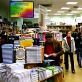 Книжный магазин «Москва» назвал бестселлеры последнего десятилетия