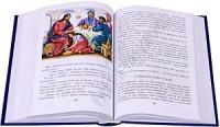 Детский писатель судится с издательством «Золотой век»