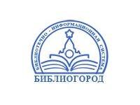 Власти Москвы обещают создать «Библиогород»