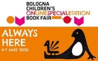 Болонская книжная ярмарка состоится в онлайн-формате