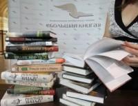 28 февраля заканчивается прием книг и рукописей «Большую книгу»