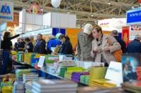 Крупнейшие отечественные книжные ярмарки изменят формат
