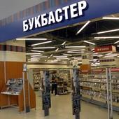 «Букбастер» надеется увеличить выручку на 50%