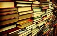 Выпуск книг по числу наименований в первом полугодии 2013 года увеличился на 2,3%