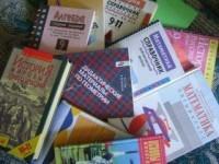 Приняты правила общественной экспертизы учебников