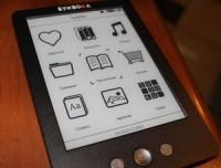 Электронная книга «i-Ведъ» от «Буквоеда»