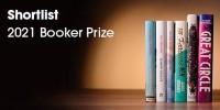 Объявлен шорт-лист Букеровской премии