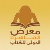 Россия будет Почетным гостем 42-й Каирской книжной ярмарки