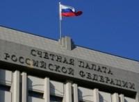 Счетная палата опубликовала отчет об эффективности Года культуры в России