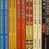 Китайские «книжники» недовольны темпами роста рынка в 2009 году