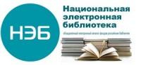 РГБ представила новый интернет-проект «Читайте там, где удобно»