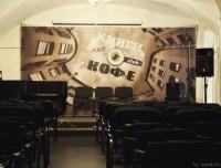 В Петербурге возобновил работу клуб «Книги и кофе»