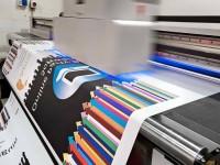 Современные технологии книгопечатания