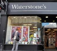 Waterstone's будет поддерживать книги в твердом переплете