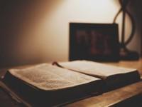 Интересные православные книги, которые стоит прочесть