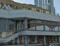 Екатеринбургcкий «Дом книги» получил право на выкуп торговых площадей