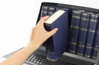 Конкурс на создание реестра авторских прав отменен и будет проведен заново