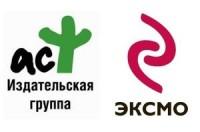 Издательство «АСТ» будет разделено на несколько импринтов