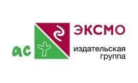 Издательская группа «ЭКСМО-АСТ» за время карантина потеряла 2,5 миллиарда рублей»