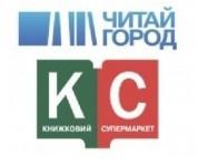 Издательство «Эксмо» уходит с украинского книжного рынка